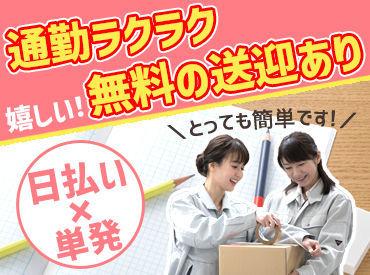 株式会社ジャパン・リリーフ 三河支店/mwlw_okmn-0408の画像・写真