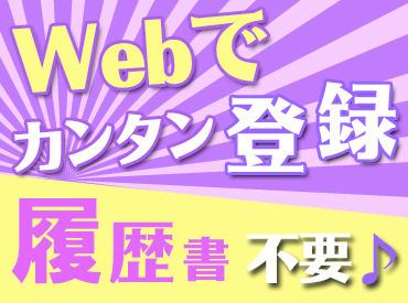 株式会社リージェンシー 大阪支店/OKMB210120002UQRの画像・写真