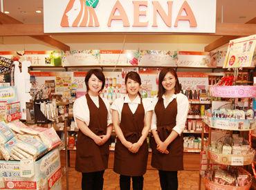 アエナ 柏店(仮) ※3月25日オープン予定の画像・写真