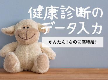 株式会社グラスト 横浜オフィス ※戸塚エリアの画像・写真