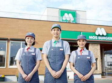 モスバーガー新潟亀貝店の画像・写真