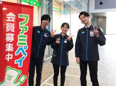 ファミリーマート 品川グランパサージュ店の画像・写真