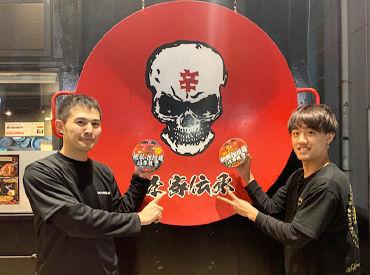 地獄の担担麺 天竜本店の画像・写真