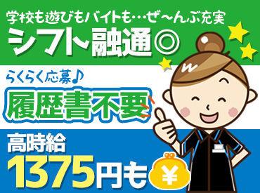 ファミリーマート 市川高谷店の画像・写真