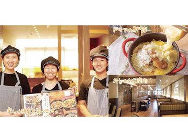 横濱元町ドリア 横浜ワールドポーターズ店の画像・写真