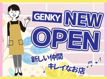 GENKY(ゲンキー)新城野田店の画像・写真