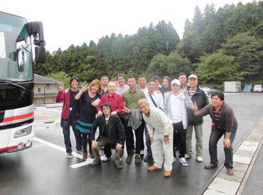 日東道路株式会社 渋谷工事センターの画像・写真