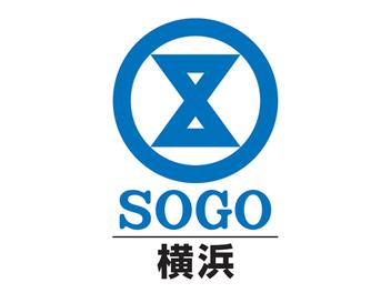 SOGO そごう横浜店 アルバイトの画像・写真
