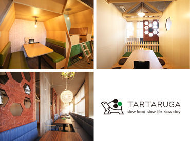 タルタルーガ 今之浦店の画像・写真