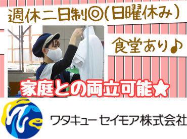 ワタキューセイモア株式会社 九州工場の画像・写真