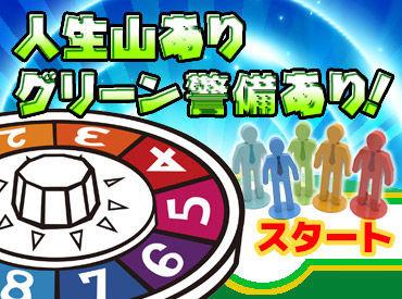 グリーン警備保障株式会社 松戸支社/AG208GPL017013aBの画像・写真