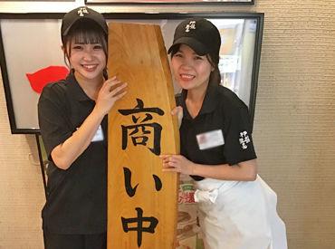 株式会社相和 つぼ八 浜松駅前店の画像・写真