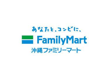 ファミリーマート 那覇与儀二丁目店の画像・写真