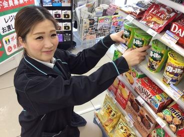 ファミリーマート 小竹向原店の画像・写真