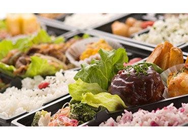 株式会社本郷給食センターの画像・写真