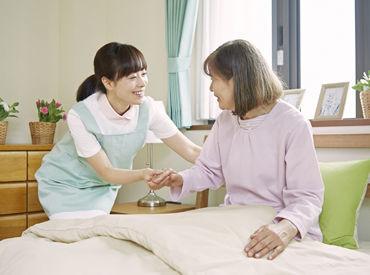 介護付有料老人ホーム もりやまの憩の画像・写真