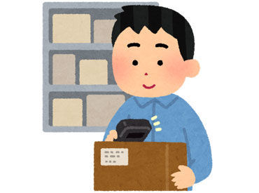 芸北急送株式会社 広島物流センターの画像・写真