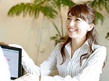 三菱UFJ人事サービス株式会社の画像・写真