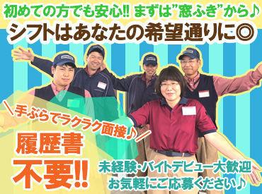 サンリン株式会社 佐久インター給油所の画像・写真