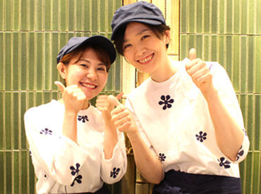 だし茶漬けえん ASTY静岡店の画像・写真