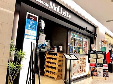 イタリアンカフェ モレットの画像・写真