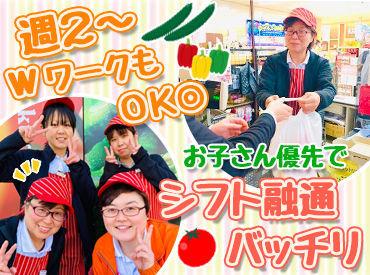 株式会社サンモール 勤務地:桜町店の画像・写真