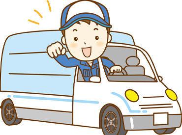 株式会社森乳東海 三重宅配センターの画像・写真