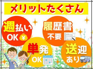 ティー・エム・エス株式会社【行田市周辺】の画像・写真