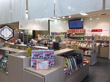 いずちゅう 伊東駅店の画像・写真