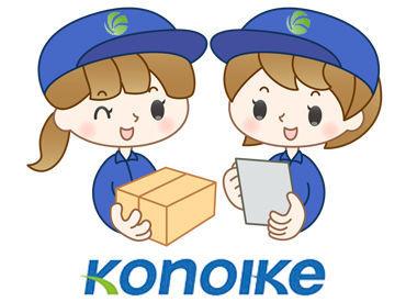 鴻池運輸株式会社の画像・写真