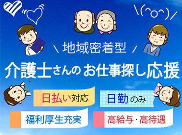 エクスエージェント株式会社 広島支店 勤務地:広島県広島市西区の画像・写真