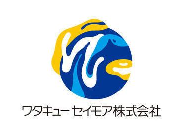 ワタキューセイモア株式会社 ≪勤務地:佐世保中央病院≫の画像・写真