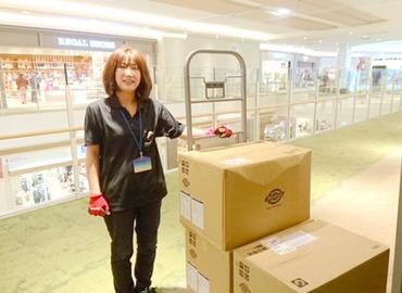 ヤマト運輸株式会社 境港支店/境港なか海センターの画像・写真