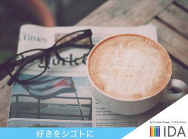 株式会社iDA 千葉支店 2000004の画像・写真