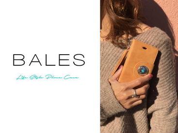 株式会社BALESの画像・写真