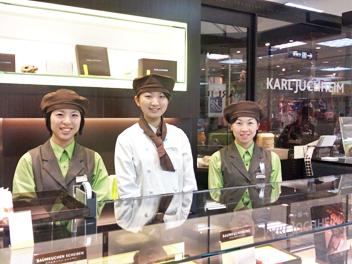 カールユーハイム 天満屋岡山店の画像・写真