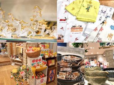 和雑貨 Re風藍(るふらん) フジグラン今治店の画像・写真
