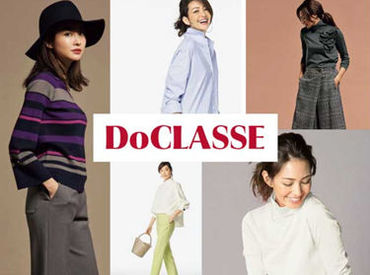 DoCLASSE(ドゥクラッセ) イオンモールむさし村山店 ※2020年10月1日オープンの画像・写真