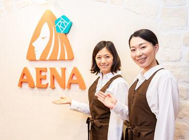 アエナ 湘南モールフィル店 ※10月OPEN予定の画像・写真