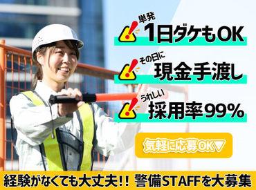 株式会社アスカ 長崎営業所の画像・写真