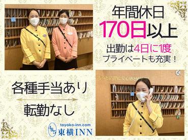 東横INN 熊本新市街の画像・写真