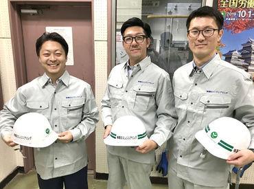 株式会社朝日エンジニアリングの画像・写真