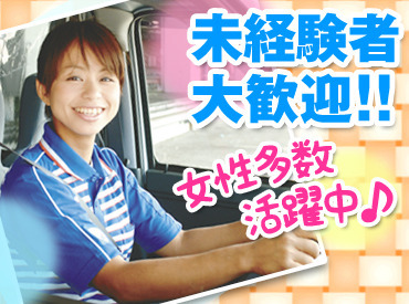 佐川急便株式会社 藤井寺営業所の画像・写真