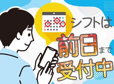 株式会社ビッグワーク 横浜支店 [たまプラーザエリア]【BW01】の画像・写真