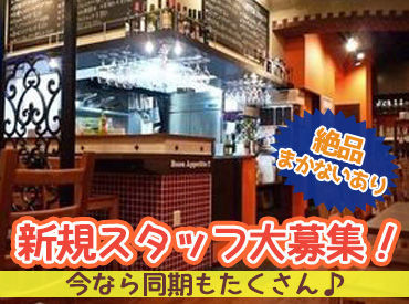 ワイン食堂 Gottsu Vigore (ごっつ ヴィゴーレ)の画像・写真