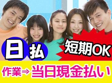 株式会社札幌物流 南郷営業所の画像・写真