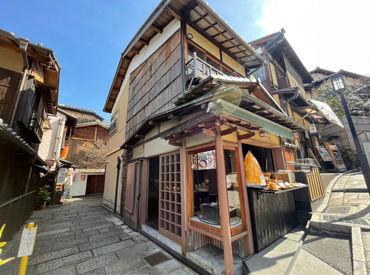 古都芋本舗 嵐山店の画像・写真
