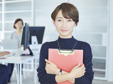 株式会社ホイッスル三好 本社の画像・写真