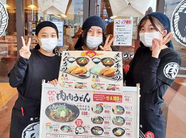 元祖 肉肉うどん 鹿児島宇宿店の画像・写真
