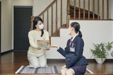 神奈川東部ヤクルト販売株式会社 向ヶ丘センターの画像・写真